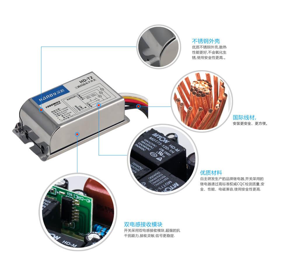 数码无线遥控分段开关hd-t-汉的电气直销